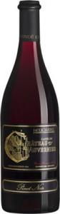 Pinot Noir Tradition AOC Neuchâtel, Château d'Auvernier 2017